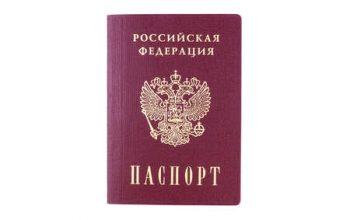 russian passport renewal